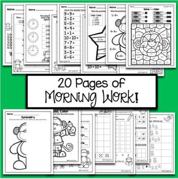 Math Morning Work Worksheets - Monkey Math Kindergarten First Grade
