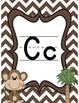 Monkey or Jungle Theme Alphabet Charts with Handwriting Lines