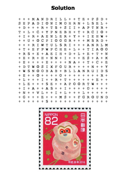 Monkeys Word Search