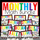 Monthly Math Activities