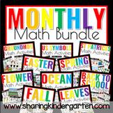 Monlthy Math Activities