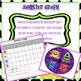 Monster Mania Math Centers