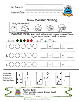 Addition Subtraction Strategies Spiral Monster Packet NO PREP