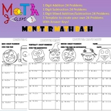 Monster Math Bash 1 Digit Addition and Subtraction Worksheets