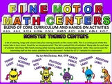 Fine Motor Monster Math Centers Core Curriculum HANDS ON Skills Centers