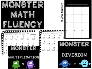 Monster Math Fact Fluency- Multiplication and Division