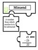 Monster Math - Math Vocabulary Operations