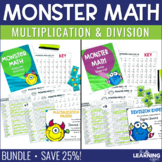 Fact Fluency Multiplication and Division Timed Tests | BUNDLE