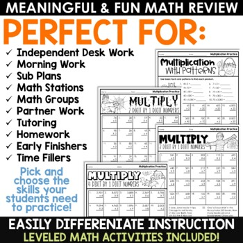 Halloween Multiplication Practice - 4.NBT.5