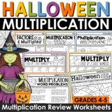 Halloween Multiplication Practice Activities