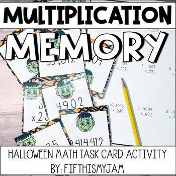 Monster Multiplication Memory