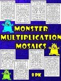 Monster Multiplication Mosaics- Set of 8- Fun Fact Practice