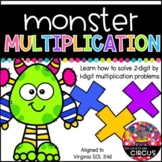 Monster Multiplication (Virginia SOL 3.4d)