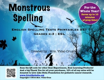 Monster Spelling Tests Printable Set- For the Whole Year!