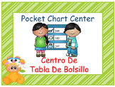 Monster Street Bilingual  Learning Centers Signs