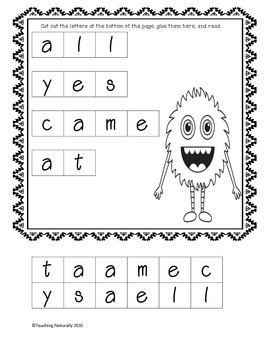 Sight Word Printables and Flashcards with a Monster Theme