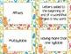 Monster Theme Grade Four CCSS Complete Vocabulary Program