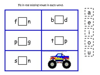 Monster Truck themed CVC #1 preschool homeschool vowel activity.  Phonics
