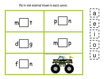 Monster Truck themed CVC #2 preschool homeschool vowel activity.  Phonics