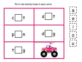 Monster Truck themed CVC #3 preschool homeschool vowel activity.  Phonics