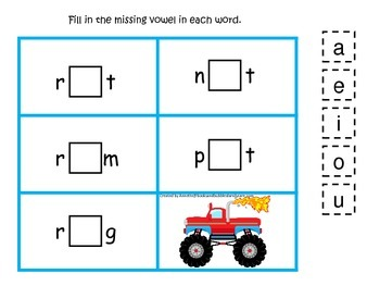 Monster Truck themed CVC #4 preschool homeschool vowel activity.  Phonics
