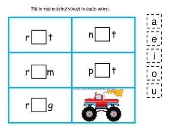 Monster Truck themed CVC #4 preschool homeschool vowel activity.  Phonics
