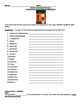 Monster by Walter Dean Myers - Introduction Guided Notes (to go with PPT)