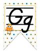 Monster themed D'Nealian print Alphabet banner