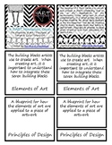 Vocabulary BUNDLE -Elements & Principles of Art w/ Color T