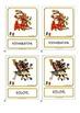 "Montessori 3 part cards for: ""Ancient Aztec Gods"""