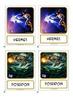 "Montessori 3 part cards for: ""Ancient Greek Gods"""
