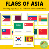 Montessori Asian Flags in 3 Part Cards and Blackline Masters