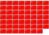 Montessori: China-Themed Odds & Evens