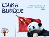 Montessori: China Unit Bundle