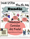 Montessori Curriculum BUNDLE: Solar System thru The Arts