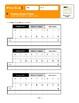 Montessori Golden Bead Frame Multiplication with 1-digit Multiplier Workbook