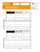 Montessori Golden Bead Frame Multiplication with 3-digit Multiplier Workbook