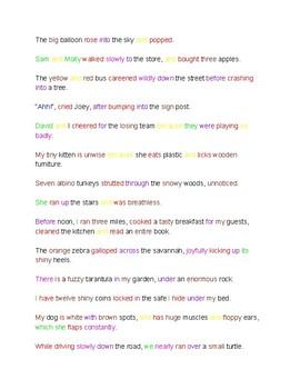 Montessori Grammar Practice Sheet