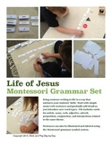 Montessori Grammar Set:  Life of Jesus Cards
