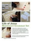 Montessori Grammar Set:  Life of Jesus Cards