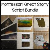 Montessori Great Story Script Bundle