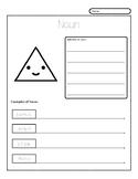 Montessori Introduction to Noun Worksheet