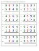 Montessori Math Subtraction Equation Cards- Static