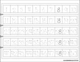 Montessori Math #s Tracing 1-50 small