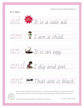 Montessori Phonetic Spelling Workbook A: Lowercase Kindergarten CVC Short A