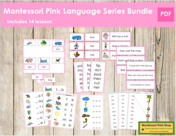 Montessori Pink Language Series Bundle