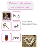 Montessori Pink Picture And Word Cards