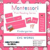 Montessori Pink Reading Series - 3 Letter Phonemes (CVC Words)