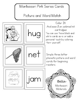 Montessori Pink Reading Series - Picture And Word Match - Color It!