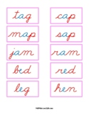 Montessori Pink Series Photo and Word Cards in Cursive
